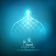 Eid mubarak Arabic calligraphy blue glow light mosque dome islamic crescent and star