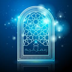 Ramadan kareem arabic calligraphy wiht pattern ornament mosque window