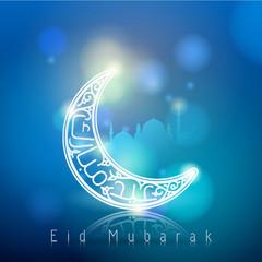 Eid mubarak Glow Crescent and glow mosque silhouette