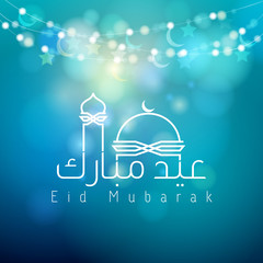 Eid mubarak Glow Crescent and star - arabic calligraphy mosque silhouette