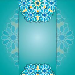 Beautiful Vector Geometric ornament for greeting card, Round Ornamental Geometric Pattern - colorful mosaic