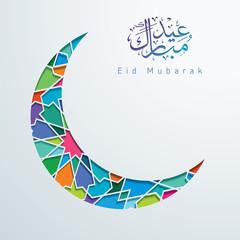 Eid Mubarak Arabic Calligraphy and Islamic Crescent with Colorful Arabic Pattern Mosaic