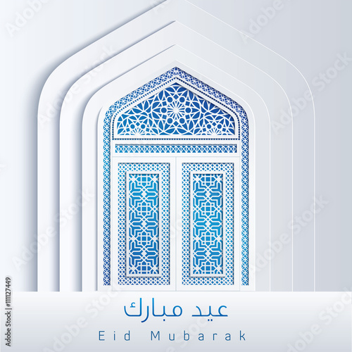 Eid Mubarak Calligraphy White Mosque Door Arabic Geometric Pattern  sc 1 st  Fotolia & Eid Mubarak Calligraphy White Mosque Door Arabic Geometric Pattern ...