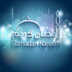 Ramadan Kareem Shiny Arabic Text Mosque Silhouette