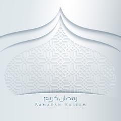 Ramadan Kareem Arabic Text Mosque Dome vector