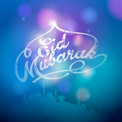 Eid Mubarak Glow lights and mosque silhouette for greeting background