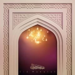 islamic design greeting background Eid Mubarak