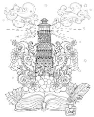 Vector lighthouse  from story magic coloring