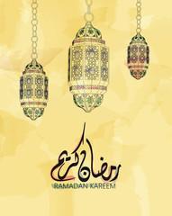 Illustration of Ramadan kareem and Ramadan mubarak. beautiful watercolor of lantern and fanous and arabic islamic calligraphy.traditional greeting card wishes holy month moubarak and karim for muslim.