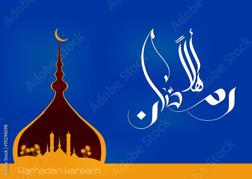 Golden arabic islamic calligraphy of text eid mubarak on seamless