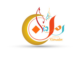 vector Illustration of Ramadan kareem with modern islamic and arabic calligraphy  (translation Generous Ramadhan) ,Ramadhan or Ramazan or ramdan or ramdane is a holy fasting month for Muslim-Moslem.