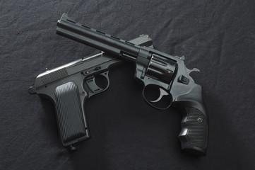 two old  guns
