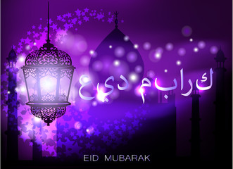 Eid Mubarak greeting background Ramadan Kareem