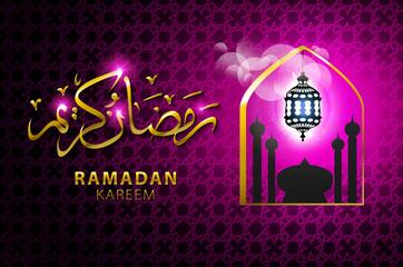 Beautiful glowing Arabic Islamic calligraphy of text Ramadan Kareem on shiny purple background for Islamic holy month of prayers, celebration.