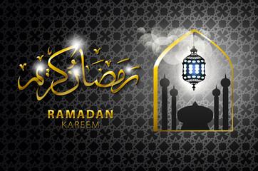 An illuminated colorful ramadan lantern against blue night sky with an crescent moon.