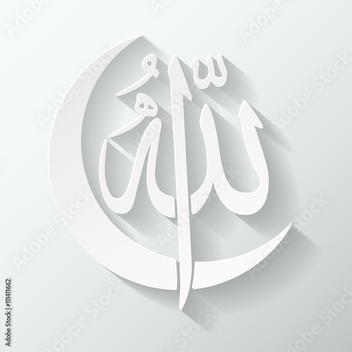 Love Allah in Arabic Calligraphy Writing with crescent moon