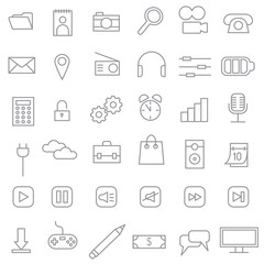 Set of line icons of everyday.