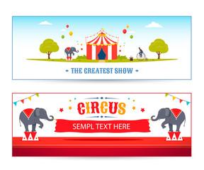 Circus banner vector