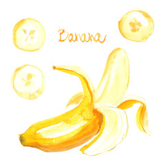 Banana painted with watercolors on white background. Colored watercolor fruit, yellow banana