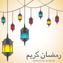 "Lantern ""Ramadan Kareem"" (Generous Ramadan) card in vector format."