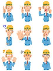 工事現場の男性の9種類の表情