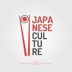 Japanese culture. The symbol of Japan - chopsticks with rol