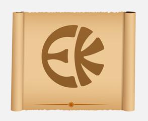 Eckankar Parchment Banner