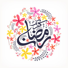 Arabic Calligraphy for Ramadan Kareem.
