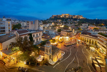 Papiers peints Athenes Athens at Night