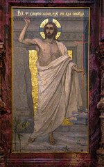 Orthodox church mosaic image of Christ the Saviour