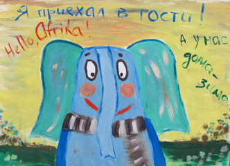 "Blue elephant wearing a scarf with the inscription in Russian, ""I came to visit. And we have a winter home"""
