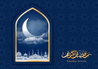 Search photos ramadan greeting ramadan greeting card m4hsunfo Image collections