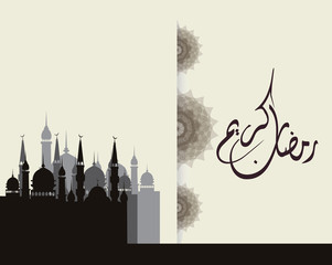 Ramadan Kareem islamic design background with Mosque and Arabic Calligraphy- May Generosity Bless you during the holy month