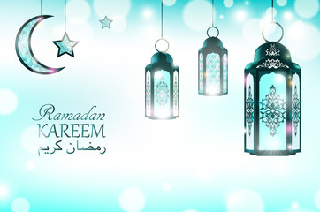 "English translation ""Ramadan Kareem"" greeting on blurred background with beautiful illuminated arabic lamp. Vector illustration"