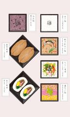 ご飯三昧-ご飯、赤飯、炊き込みご飯、ちらし寿司、三色ご飯に稲荷ずしと巻き寿司(太巻き)