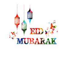 Eid Mubarak colorful inscription
