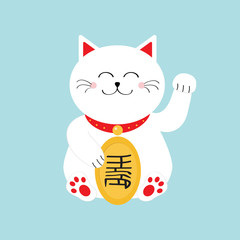 Lucky cat holding golden coin. Japanese Maneki Neco cat waving hand paw icon. Feng shui Success wealth symbol mascot. Cute cartoon character. Greeting card. Flat Blue background