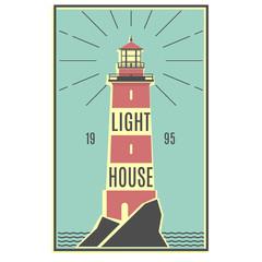 Lighthouse retro black logo. Naval Architecture sign. Lighthouse stylish badge. Sticker, line design. Hipster style. Marine symbol. Vector illustration.