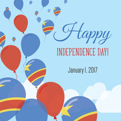 Independence Day Flat Greeting Card. Congo, The Democratic Republic Of The Independence Day. Congolese Flag Balloons Patriotic Poster. Happy National Day Vector Illustration.