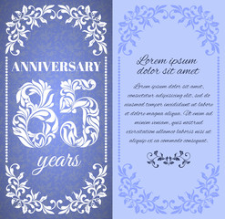 Luxury template with floral frame and a decorative pattern for the 85 years anniversary. There is a place for text