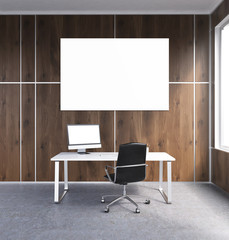 Blank banner in office