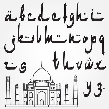 Modern Arabic style font with Mosque. Vector illustration.