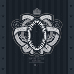 Oval Frame Between Pattern Of Winding Ribbons. Vintage Label With Coat of Arms On Blackboard