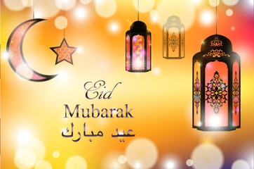 "English translation ""Eid Mubarak"" greeting on blurred background with beautiful illuminated arabic lamp. Vector illustration"