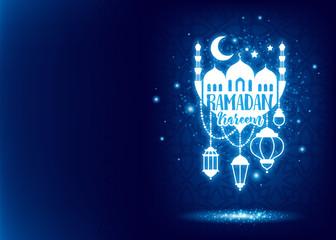 Ramadan kareem background design vector illustration.