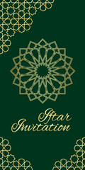 Invitation card for Iftar