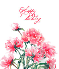 Birthday card with a watercolor  peony. (Use for Boarding Pass, invitations, thank you card.) illustration.