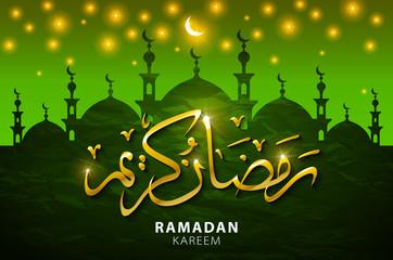 Muslim abstract greeting banners. Islamic vector illustration at sunset. Calligraphic arabian Eid Mubarak in translation Congratulations Ramadan Kareem in translation Generous Ramadan.