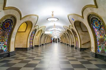 Station of Moscow metro Fototapete
