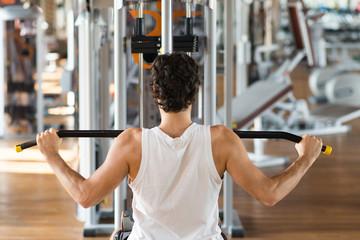 Man doing fitness